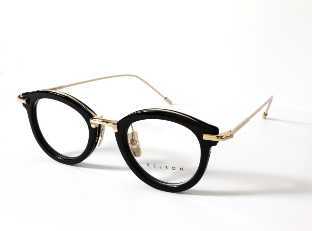 Kanji Black Frame KJ01 Vintage Eyewear Frames