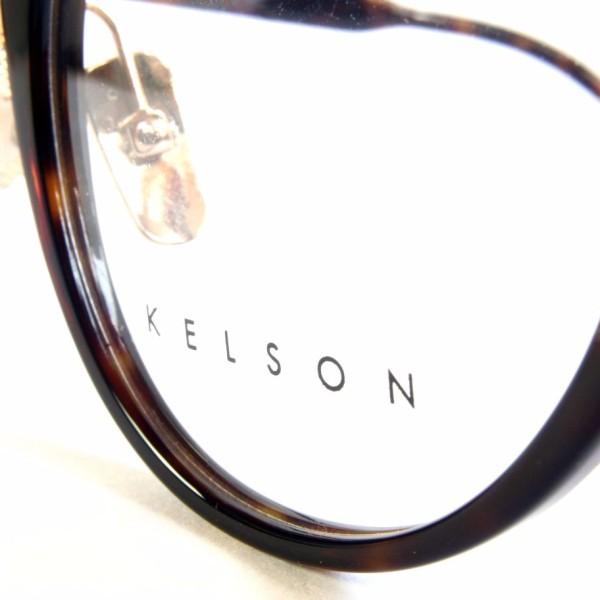b4a186cc11e Katana Dark Tortoise Frame KA02 Vintage Eyewear Frame - Kelson ...